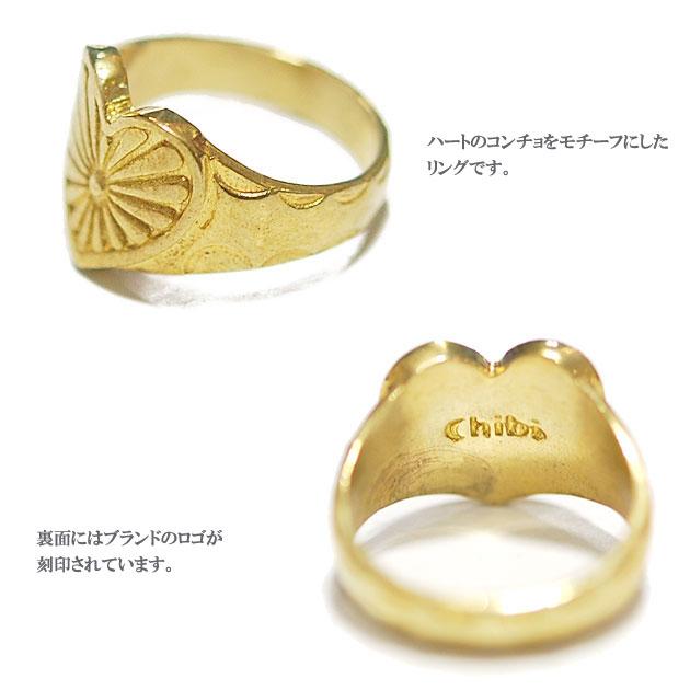 ネイティブ ハート ゴールド コンチョ リング 14金仕上げ Native Heart Concho Ring (Gold Plated)
