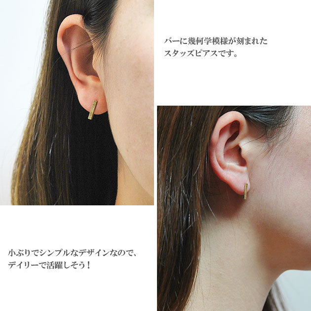 メキシカンデザイン ゴールドスタッズピアス Mexican Stud Earrings (Gold)