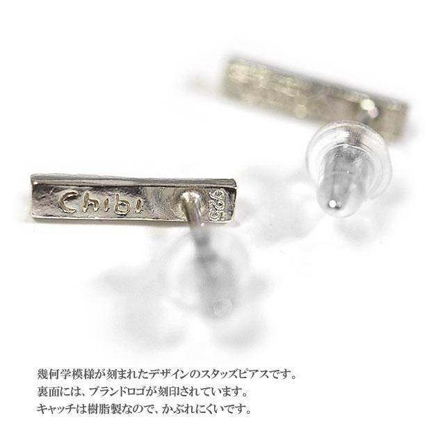 メキシカンデザイン シルバースタッズピアス Mexican Stud Earrings (Silver)