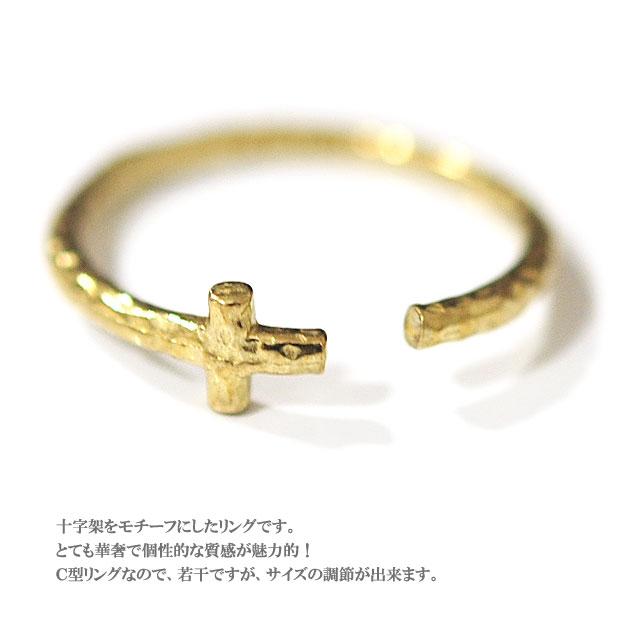 十字架クロス ゴールドリング 指輪 Hammered Cross Ring (Gold)