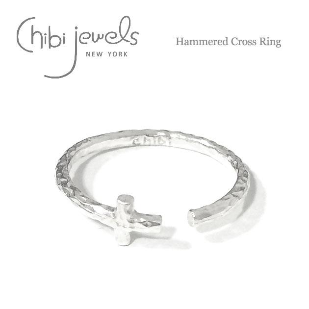 十字架クロス シルバーリング 指輪 Hammered Cross Ring (Silver)