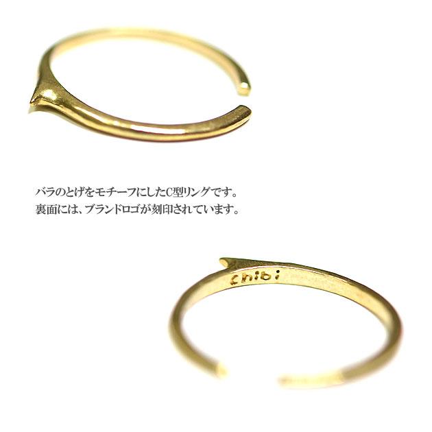 ローズ バラ トゲモチーフ ゴールドリング Rose Thorn Ring (Gold)