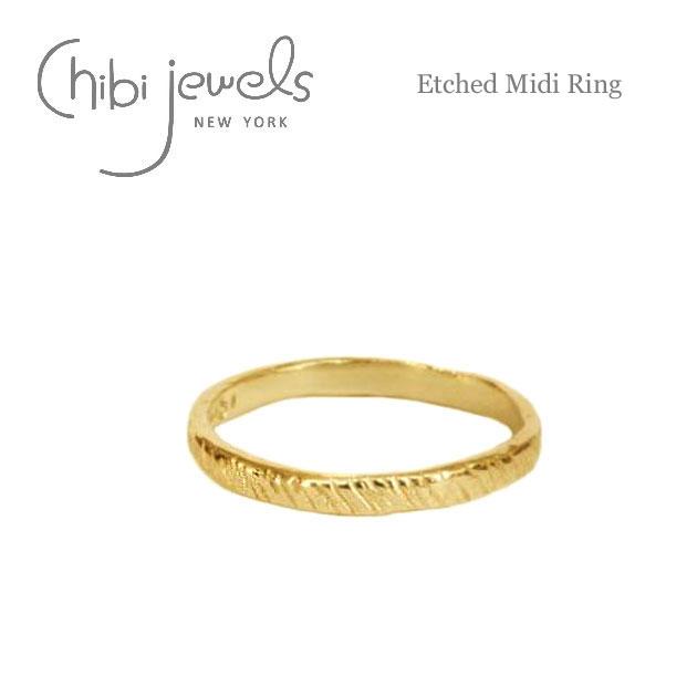 エッジ ゴールド ミディリング ファランジリング 関節リング Etched Midi Ring (Gold)
