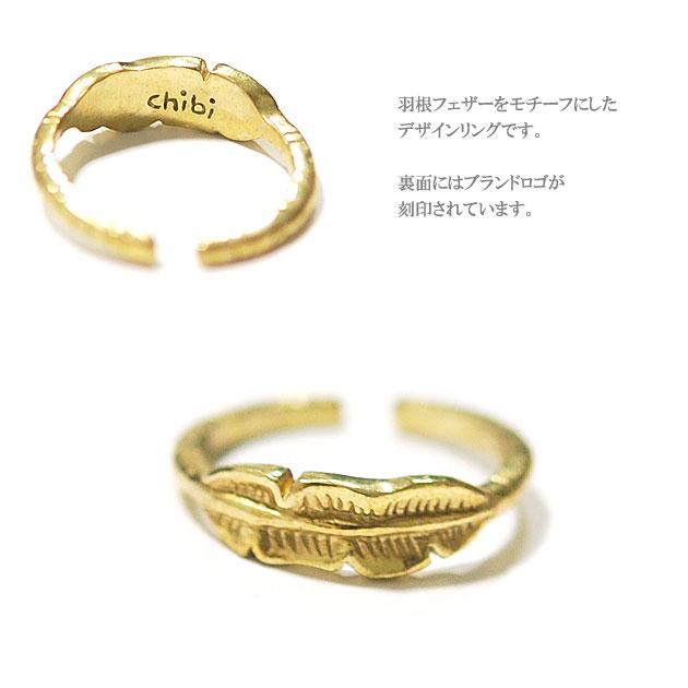 ネイティブ フェザー C型 ゴールド リング Feather Ring (Gold)