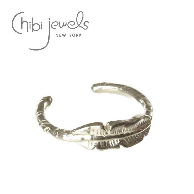 ネイティブ フェザー C型 シルバー リング Feather Ring (Silver)