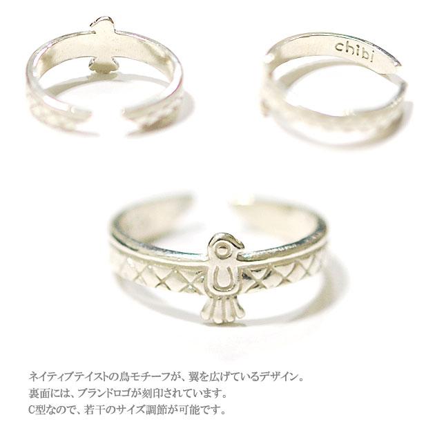 ネイティブ バード C型 シルバー リング Native Bird Ring (Silver)