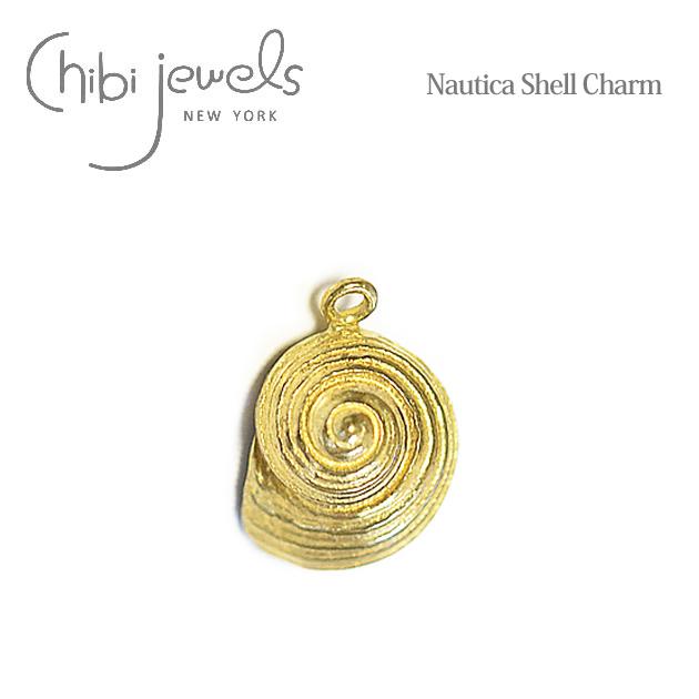 貝 シェル 巻き貝 モチーフ ゴールド チャーム Nautica Shell Charm (Gold)