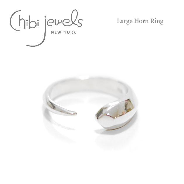 角ホーンモチーフ C型シルバーリング 指輪 2WAY イヤーカフ Large Horn Ring (Silver)