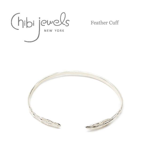 ネイティブ フェザー シルバー C型 バングル Feather Cuff (Silver)