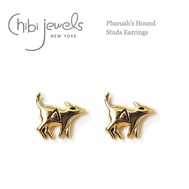ファラオ・ハウンド ゴールド スタッズピアス Pharoah's Hound Stud Earrings (Gold)