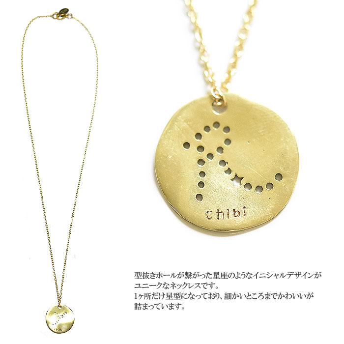 エンボス イニシャル スター 星 ゴールドメダル ネックレス メダイ コイン ロザリオ Initial Coin Necklace (Gold)