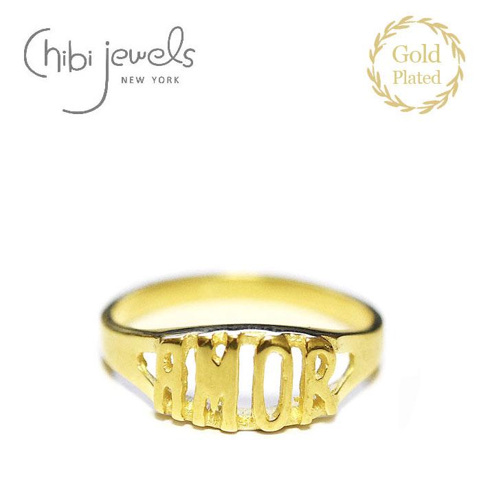 AMOR アムール 文字ロゴ 14金仕上げ ゴールド リング 指輪 Spanish Ring (Gold Plated)