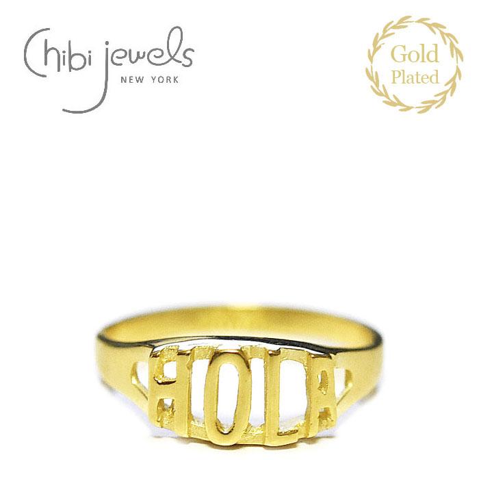 HOLA オラ 文字ロゴ 14金仕上げ ゴールド リング 指輪 Spanish Ring (Gold Plated)