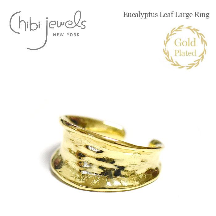 ユーカリ ハンマー ゴールド ワイド C型 イヤーカフ リング 14金仕上げ Eucalyptus Leaf Wide Ring (Gold)