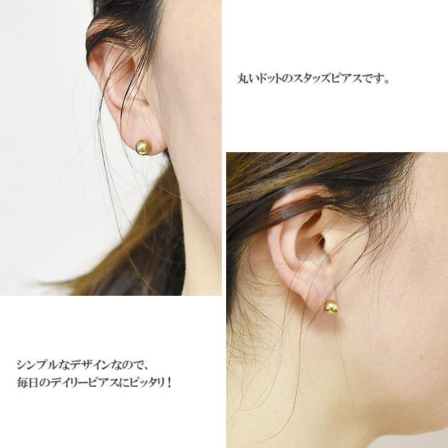 シンプル ゴールド スタッズピアス Large Drop Ball Studs Earrings (Gold)
