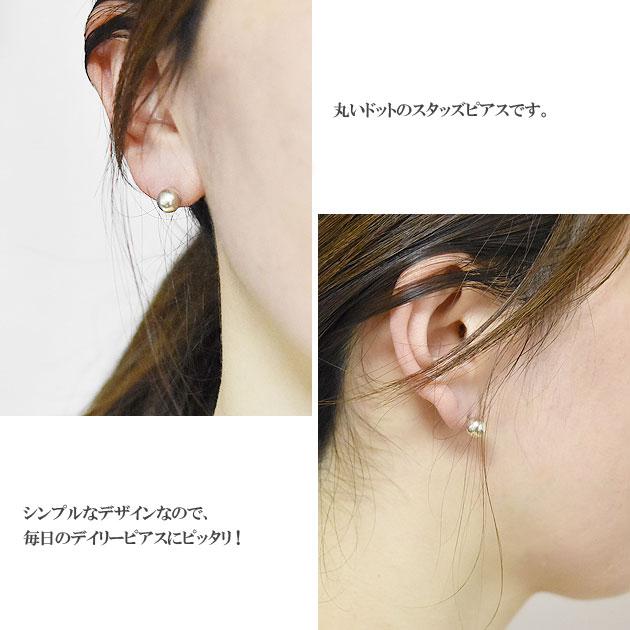 シンプル シルバー スタッズピアス Large Drop Ball Studs Earrings (Silver)