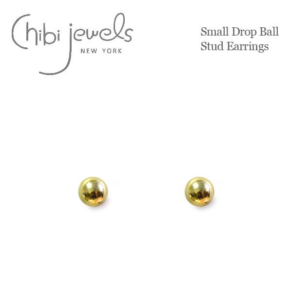 シンプル ゴールド スモール スタッズピアス Small Drop Ball Studs Earrings (Gold)
