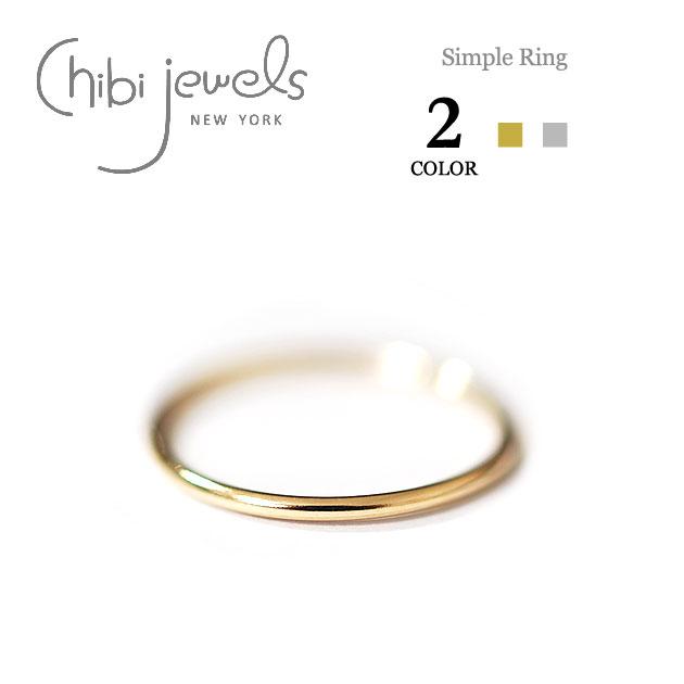 シンプル ピンキー リング Simple Gold Ring (Gold/Silver)
