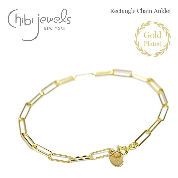 レクタングル チェーン アンクレット ゴールド仕上げ Rectangle Chain Anklet (Gold Plated)