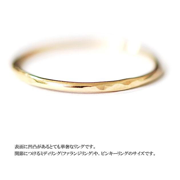 テクスチャー ピンキー リング Textured Gold Ring (Gold/Silver)