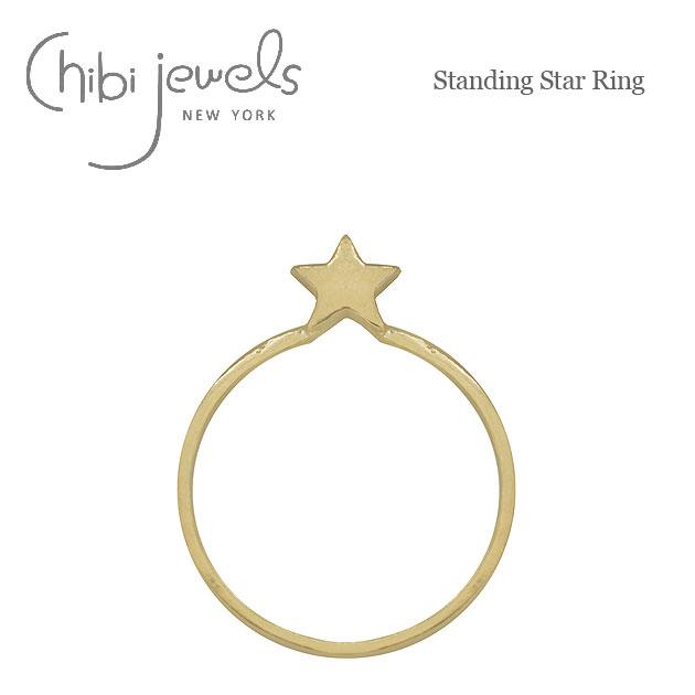 スタンディングスターゴールドリング Standing Star Ring (Gold)