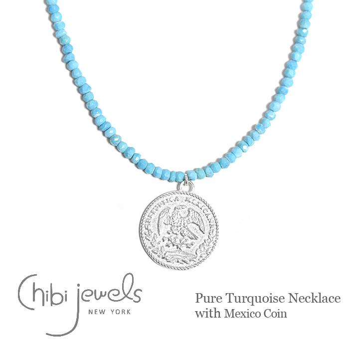 メキシコ コインネックレス イーグル 鳥 レリーフ 天然石 ターコイズ ネックレス (Silver)