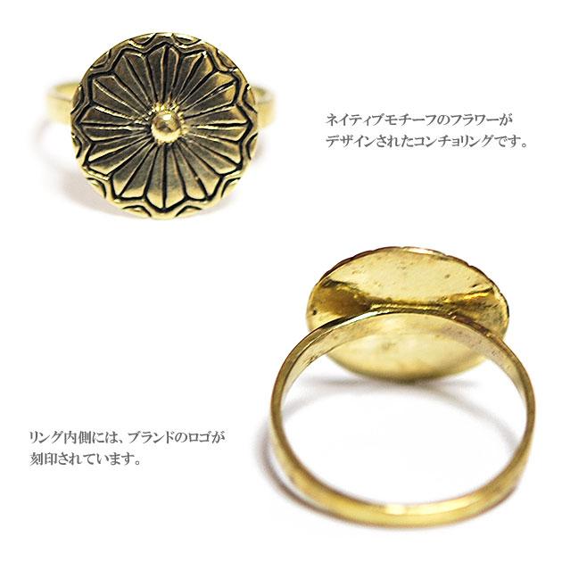 ボヘミアン ネイティブ フラワー ゴールド コンチョ リング Native Flora Ring (Gold)