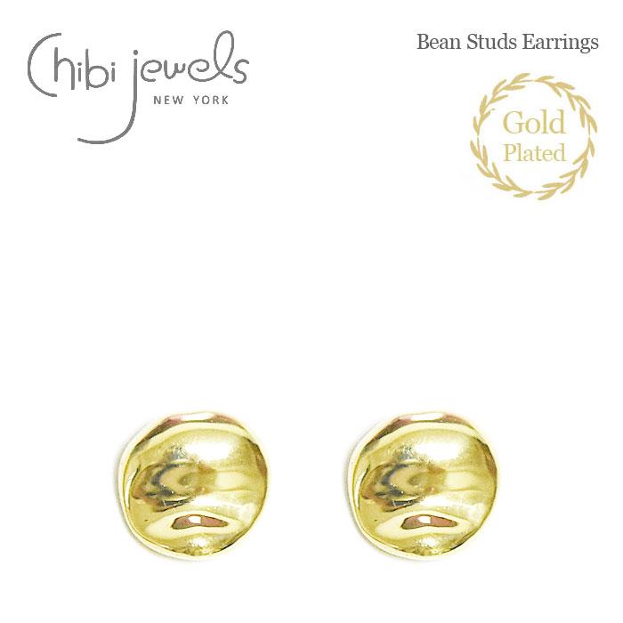 【受注販売】ビーン スモール スタッズ ピアス 14金仕上げ Gold Bean Studs Earrings (Gold Plated)