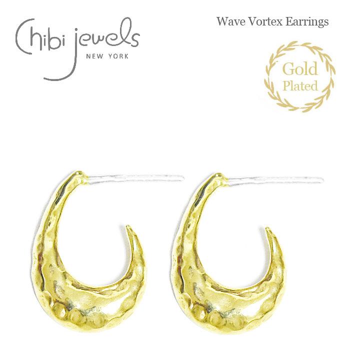 ウェーブ ハンマー ゴールド スタッズ ピアス 14金仕上げ Wave Vortex Earrings (Gold Plated)
