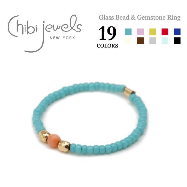 ボヘミアン 全19色 天然石付きビーズリング 指輪 Grass Beads and Gemstone Ring