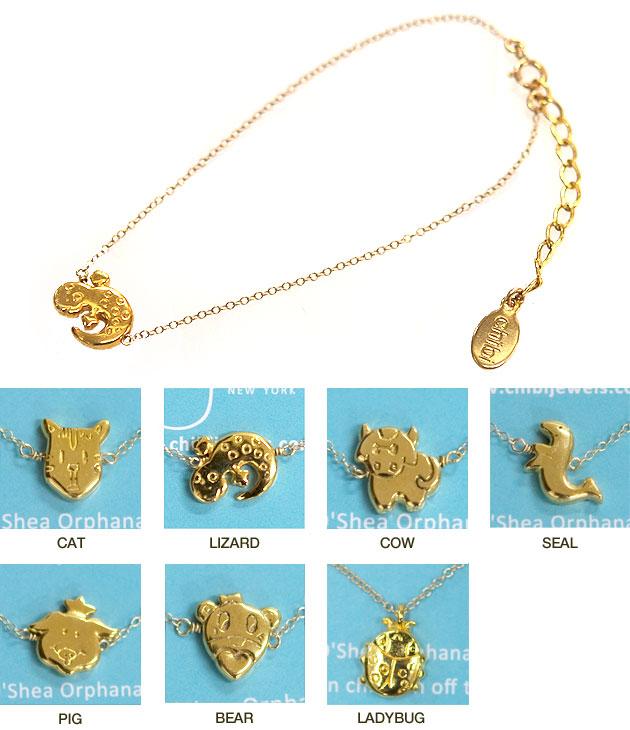 動物アニマルチャーム付き チェーンブレスレット Charity Bracelet (Gold)