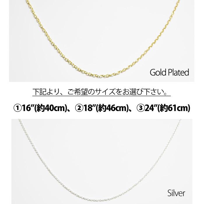 選べるサイズ シンプル ネックレス チェーン Simple Necklace Chain (Gold/Silver)