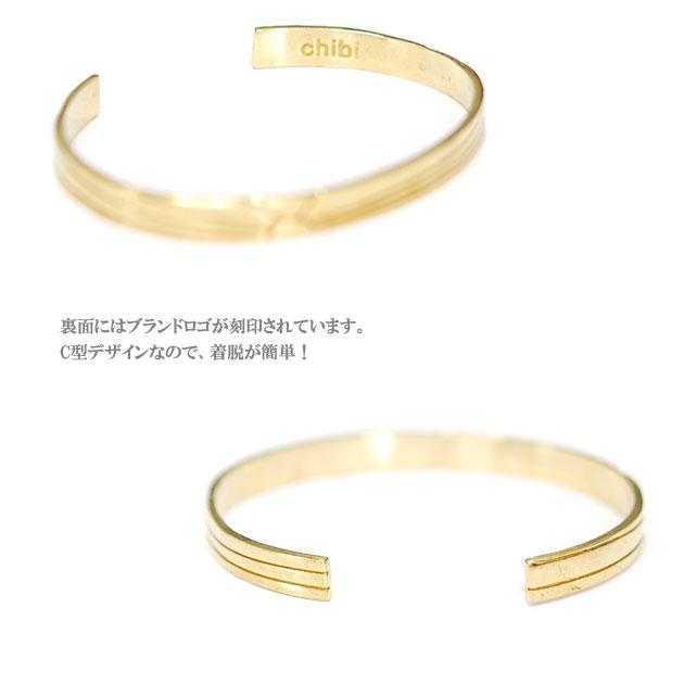 太陽刻印 ゴールド C型バングル Shining Sun Cuff (Gold)