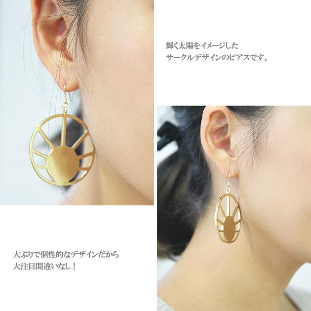 太陽 モチーフ サークル フック ピアス Shining Sun Earrings (Gold)