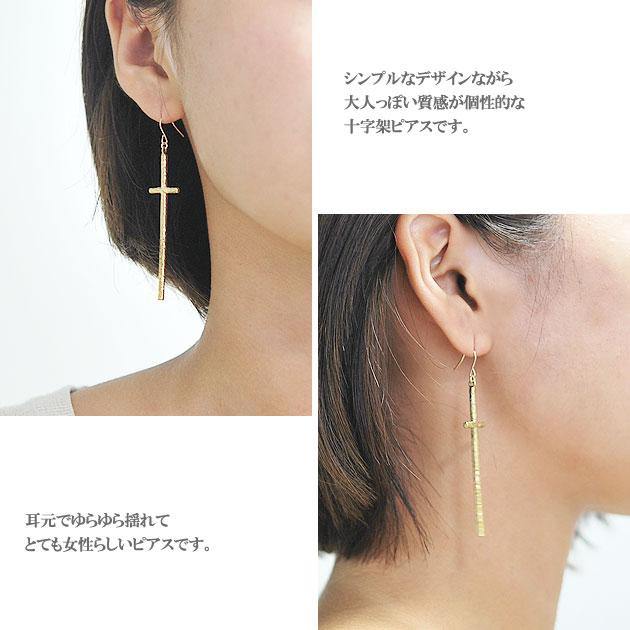十字架 クロス ゴールド フック ピアス Large Cross Earrings (Gold)
