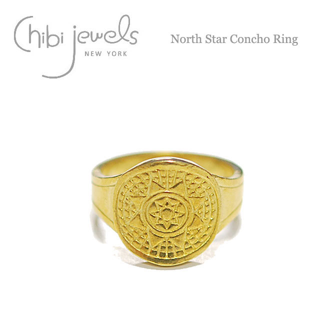 ノーススター 北極星 ゴールド コンチョ リング North Star Concho Ring (Gold)