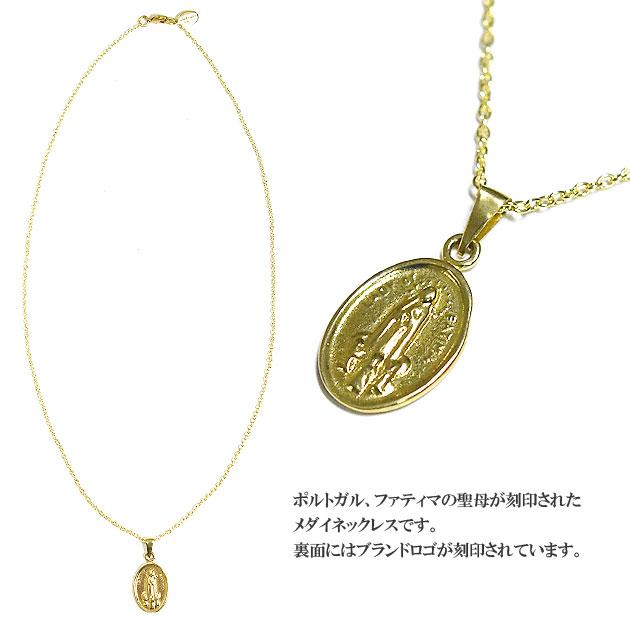 ファティマの聖母 ゴールドメダル ネックレス Fatima Medal Necklace (Gold)
