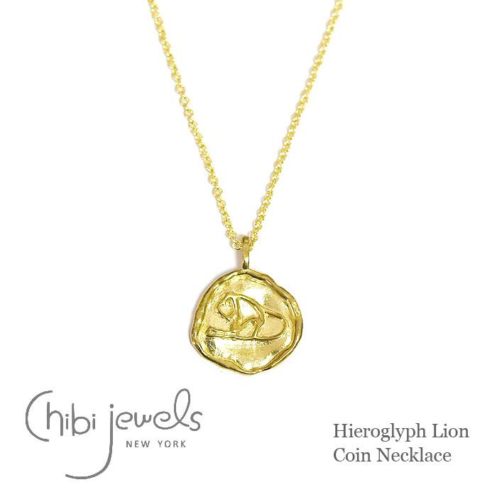 エジプト ヒエログリフ ライオン ゴールド コイン ネックレス  Hieroglyph Lion Coin Necklace (Gold)