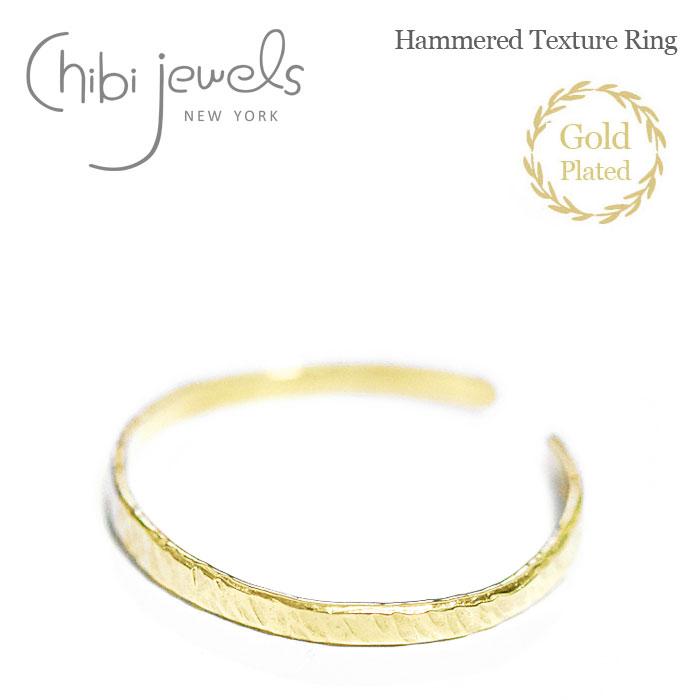 ブラッシュ加工 シンプル C型 リング ゴールド 14金仕上げ Hammered Texture Ring (Gold plated)