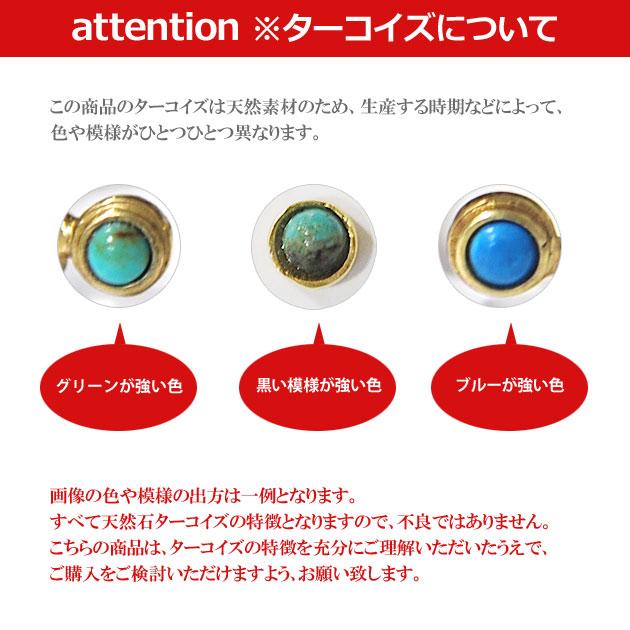 アロー ターコイズ ゴールド C型 リング Turquoise Arrow Ring (Gold)