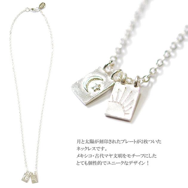 月と太陽プレート シルバー ネックレス Sun&Moon Escapular Necklace (Silver)