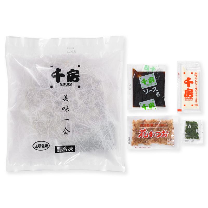 千房 美味一会お好み焼(道頓堀焼)