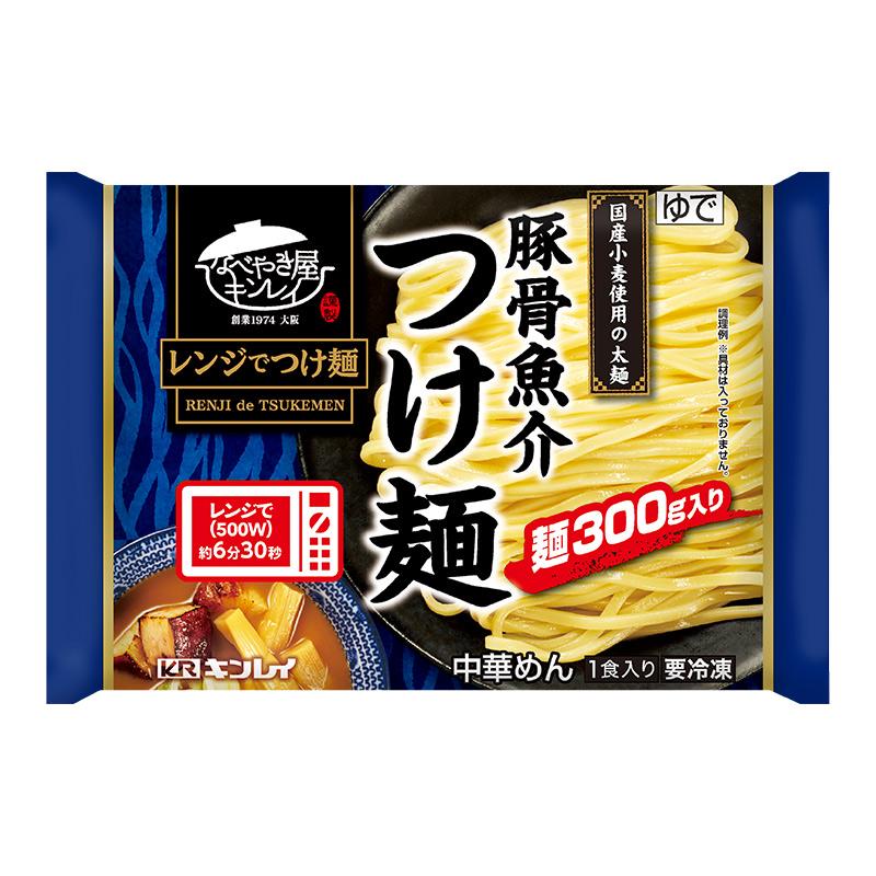 キンレイ 豚骨魚介つけ麺