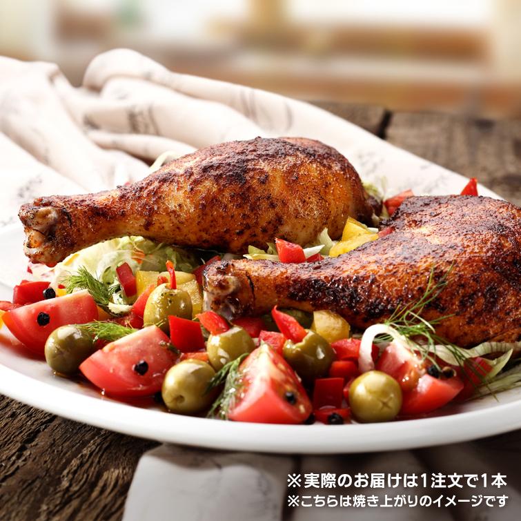 国産 鶏肉 紀州うめどり 骨付き もも肉 300g 冷凍 (和歌山県産 銘柄鶏 骨付き鶏肉 骨付きチキン)