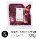 国産 鶏肉 紀州うめどり 肝 300g (和歌山県産 銘柄鶏 レバー)【紀の国みかん鶏での代用出荷】