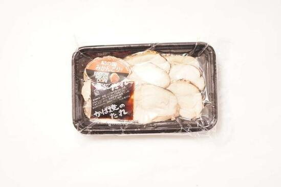 紀の国みかんどり 鶏チャーシュー 120g×3パック 冷凍  (和歌山県産 銘柄鶏 鶏むね肉 焼豚)