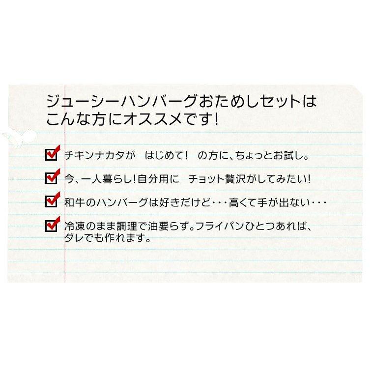 牛肉100% 無添加 ジューシー ハンバーグ 130g×12個 (冷凍 ギフトに お惣菜) [送料無料]