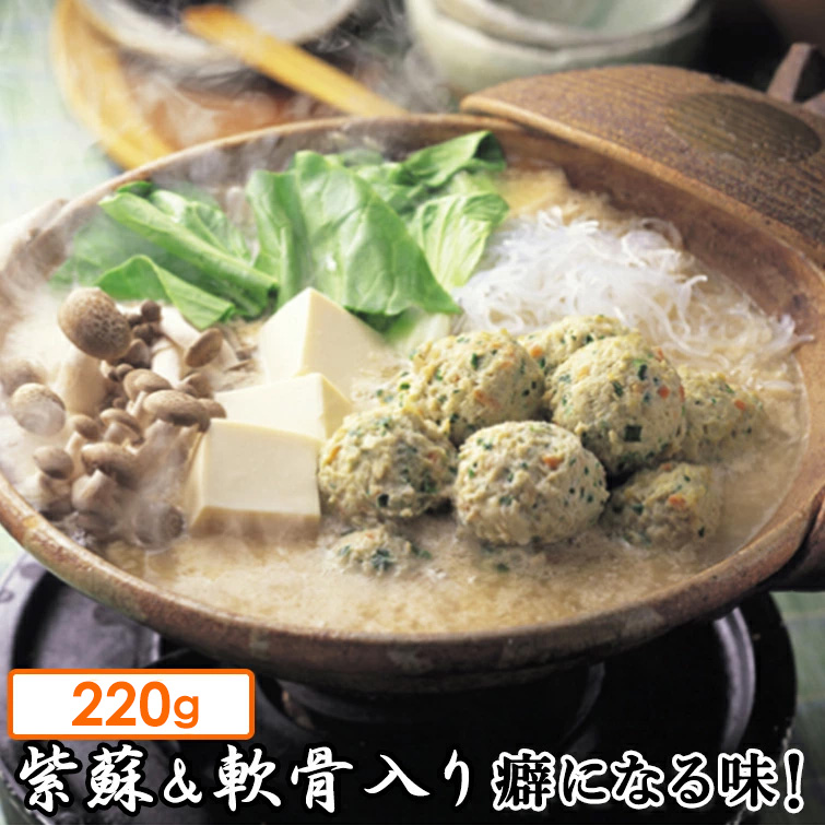 鍋用 癖になる味 軟骨入り つくね 220g (和歌山県産 銘柄鶏 紀州うめどり鶏肉 紫蘇入り)【紀の国みかん鶏での代用出荷】