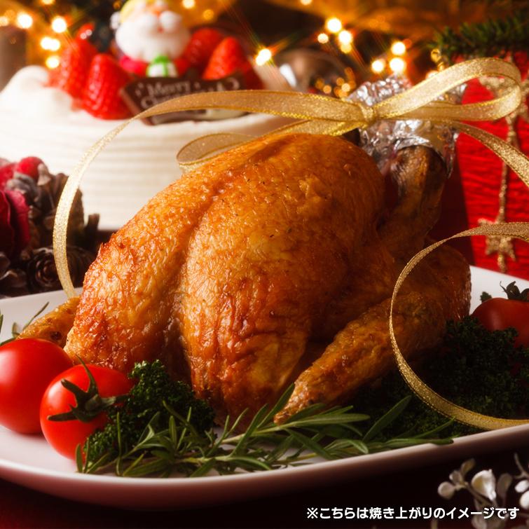 国産 鶏肉 紀州うめどり 丸鶏 中抜き 1羽  【冷凍 小サイズ 約1.7kg】 (和歌山県産 銘柄鶏 丸鳥 一羽) ローストチキンに【紀の国みかんどり(その他ブランド鶏)での代用出荷】