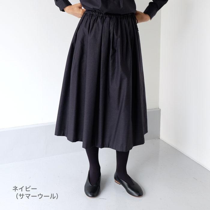 タックギャザースカート 2021ssnew
